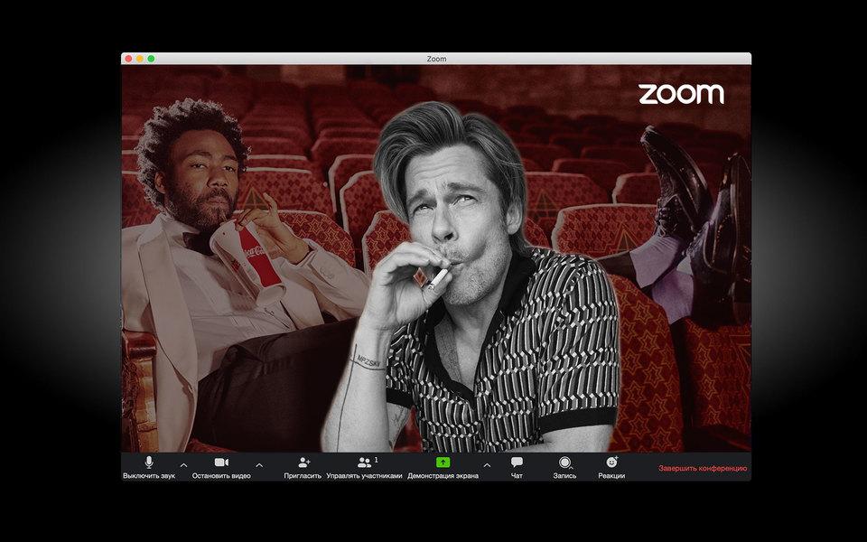 Уход отреальности: скачайте фоны сфотографиями изEsquire длявидеоконференций Zoom
