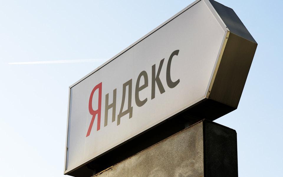 «Эщкере», криптовалюта иДима Билан: что интересовало россиян в2017 году