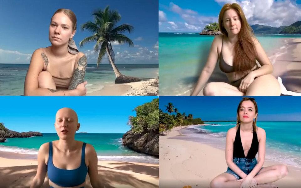 «Ты какая-то нетакая»: бренд купальников «ПАЧЕ» ирежиссер Вера Романова сняли документальный фильм онедовольстве внешностью