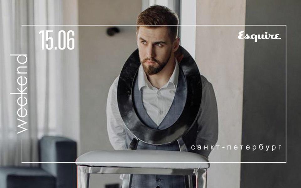 Мебель длязоны «Диалоги» наEsquire Weekend вПетербурге предоставит компания IQ RENT GROUP