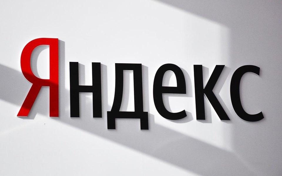 Сбербанк продал «Яндексу» его «золотую акцию» за €1