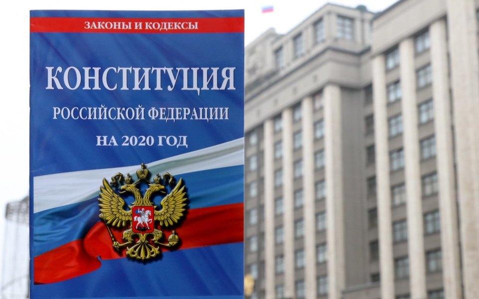 Путин поддержал идею закрепить в Конституции индексацию зарплаты