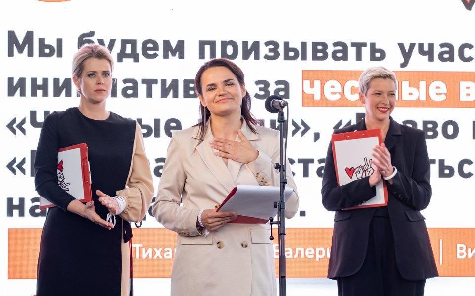 Светлану Тихановскую, Марию Колесникову и Веронику Цепкало выдвинули на Нобелевскую премию мира