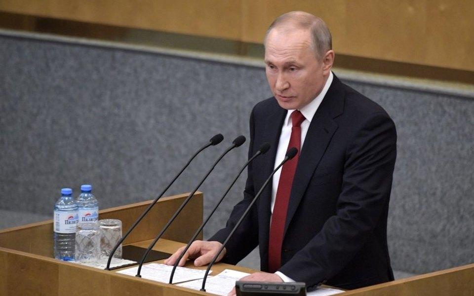 Путин: обнуление президентских сроков возможно, если это одобрит Конституционный суд