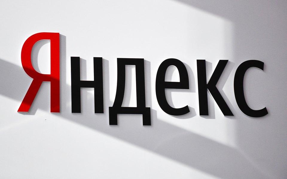 «Яндекс» начал снимать собственные сериалы