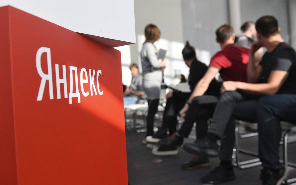 В минские офисы «Яндекса» иUber пришли неизвестные вооруженные люди