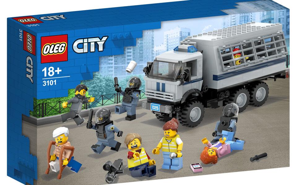 Петербуржец, придумавший концепт набора Lego сБабой-ягой, показал конструктор Oleg — савтозаком ипротестующими
