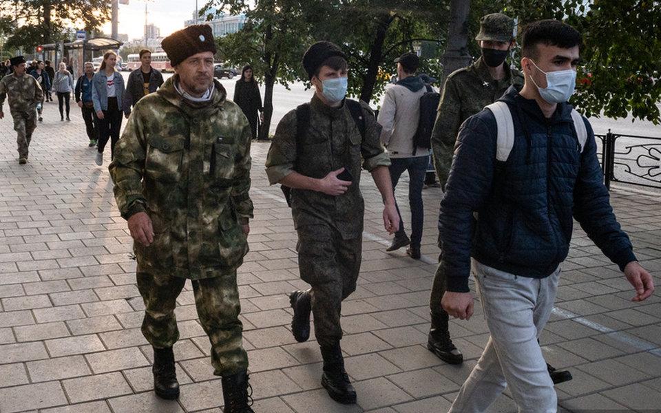 В Екатеринбурге нанеделе прайда казаки начали патрулировать улицы впоисках представителей ЛГБТ