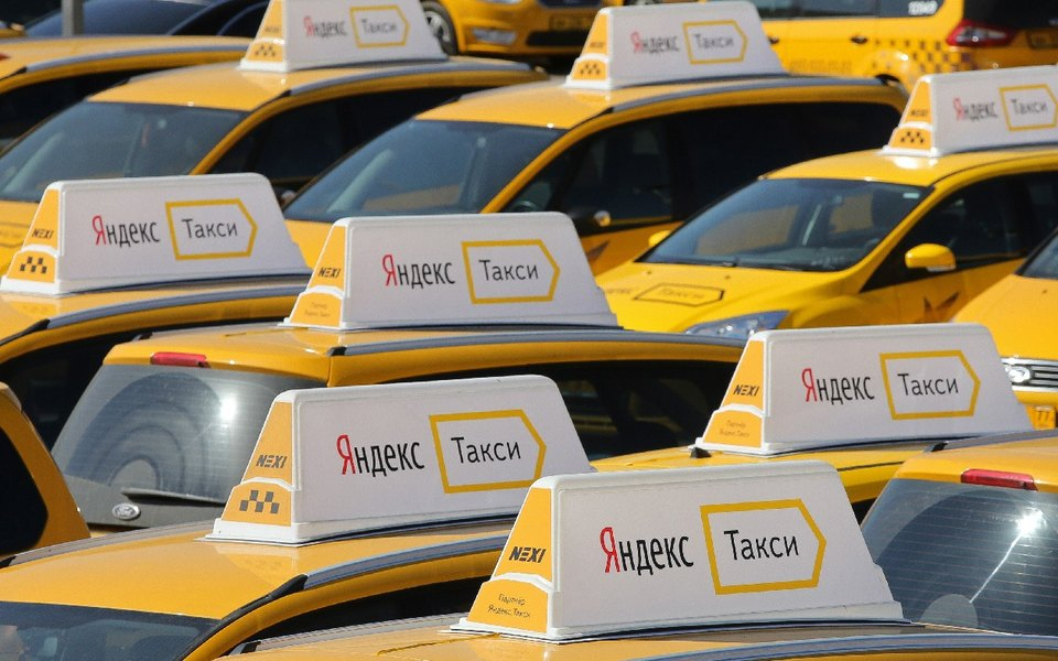 «Яндекс» запустил функцию совместных поездок снезнакомцами