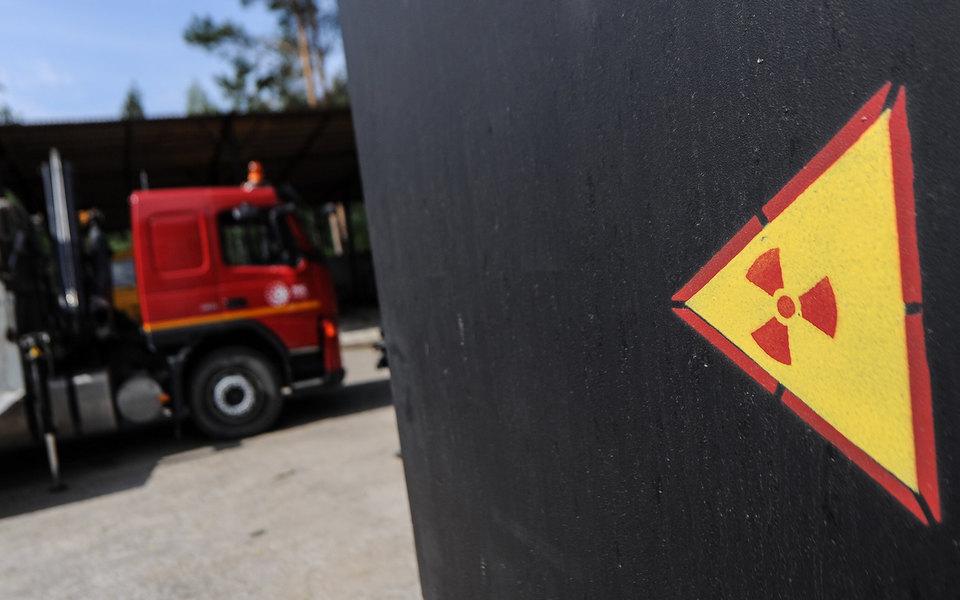 Пункт хранения и утилизации радиоактивных отходов в Свердловской области