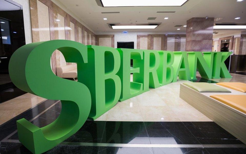 В Москве открылся первый Сбербанк, совмещенный с Макдоналдсом. В 300 метрах расположен полноценный ресторан сети