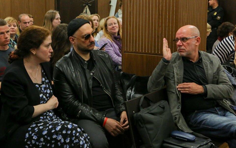 Серебренникова приговорили кусловному сроку поделу охищении 129 миллионов рублей
