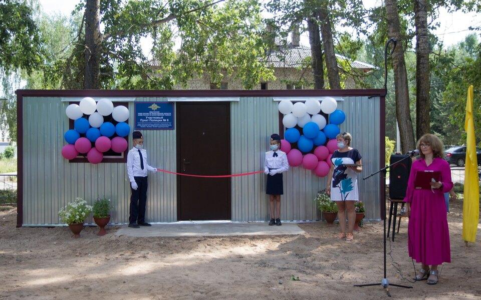 В Вологодской области открыли пункт полиции в блок-контейнере