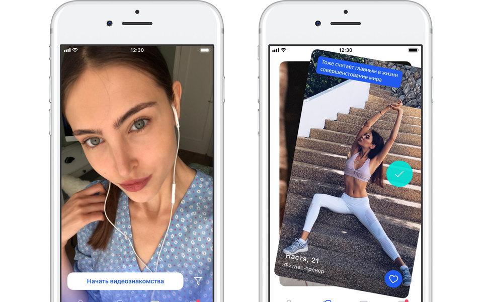 «ВКонтакте» анонсировал приложение длязнакомств Lovina. Внем нужно будет звонить повидеосвязи