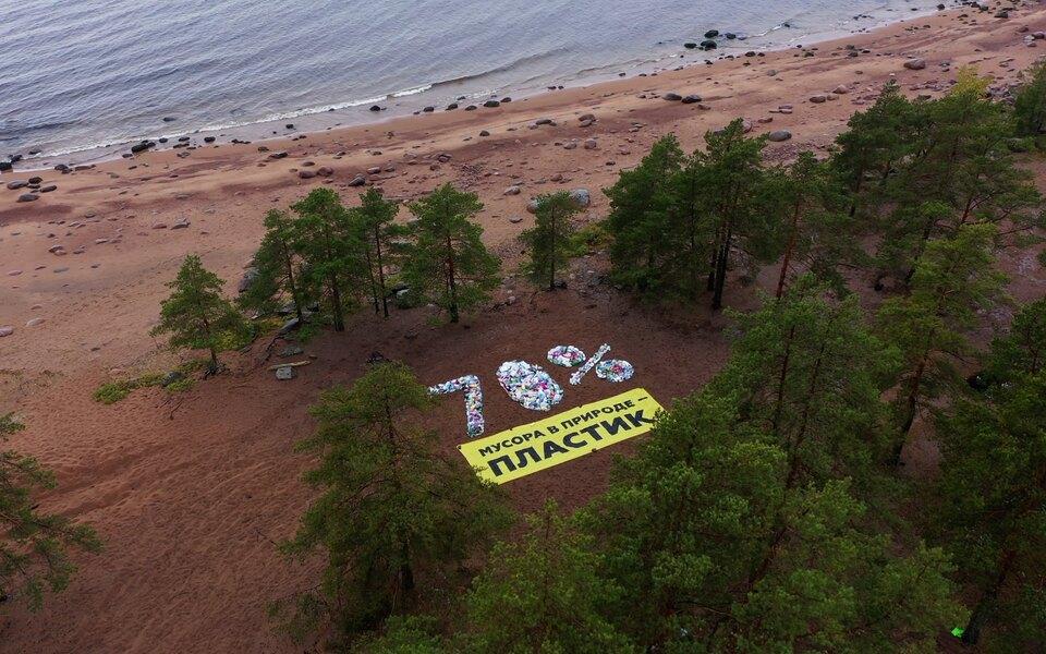 Greenpeace выложили огромную инсталляцию изпластикового мусора наберегу Финского залива