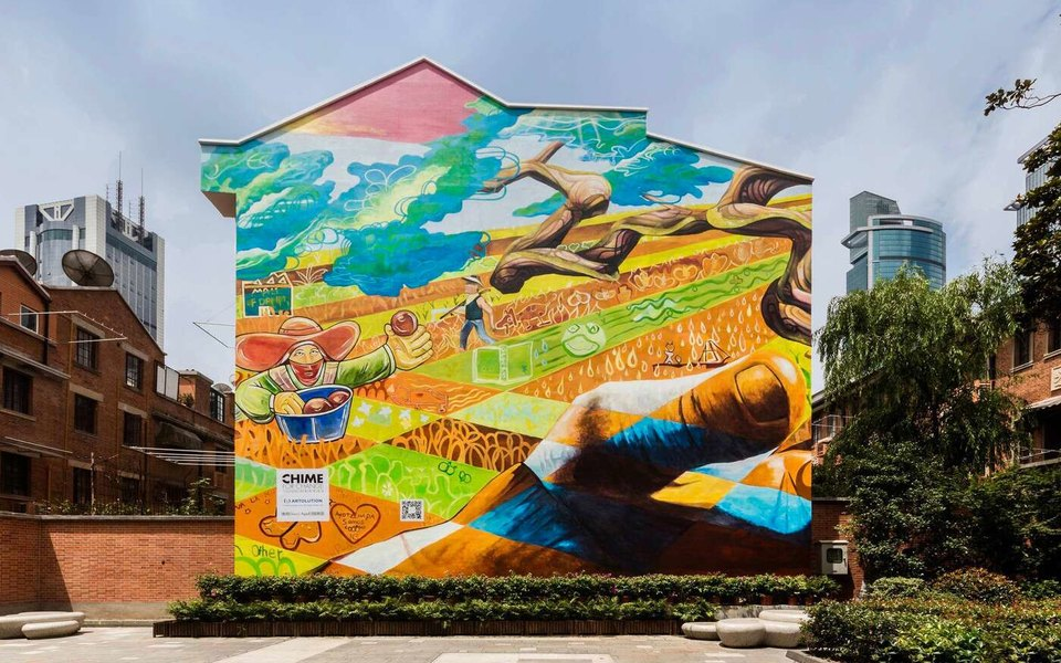 Мурал Gucci Art Wall в рамках программы Chime for Change