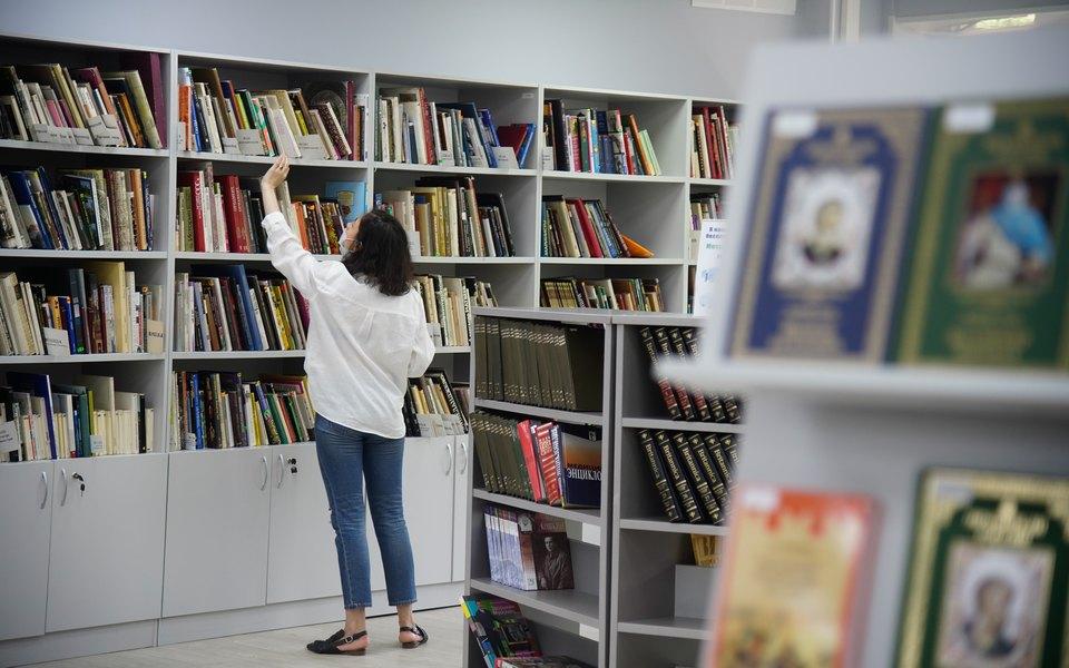 ВЦИОМ: 30% россиян за последние полгода не прочитали ни одной книги