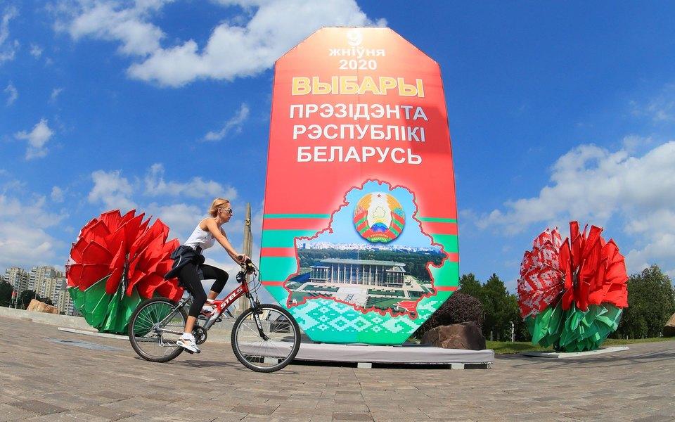 Выборы президента Беларуси признаны состоявшимися