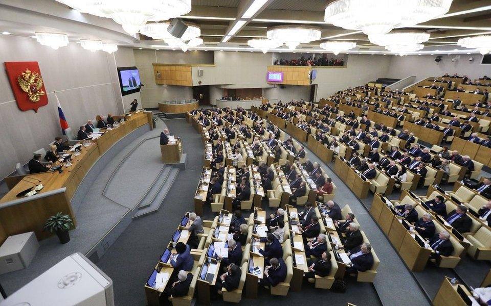 Госдума приняла законопроект о поправке к Конституции в первом чтении