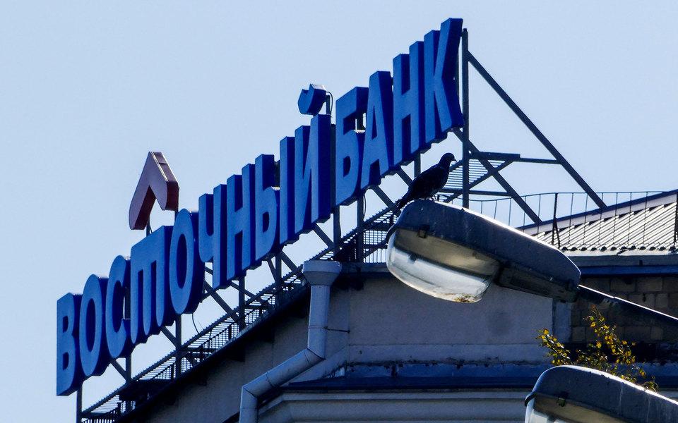 Лондонский суд встал насторону Baring Vostok вспоре акционеров банка «Восточный»