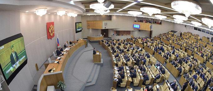 В этом году Госдума была весьма активна. Какой закон власти все-таки неприняли вэтом году?