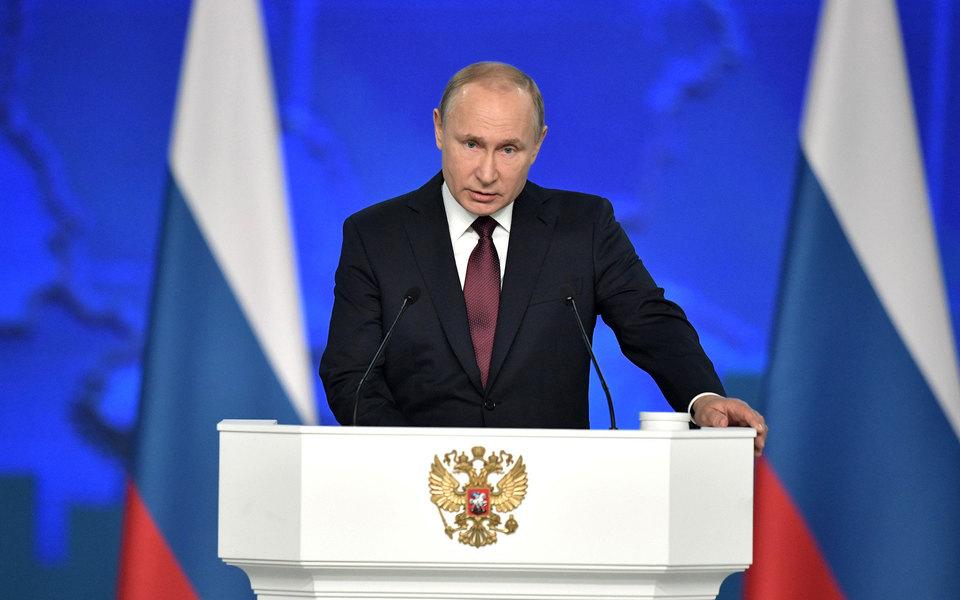 Путин выступил спосланием Федеральному собранию: главное