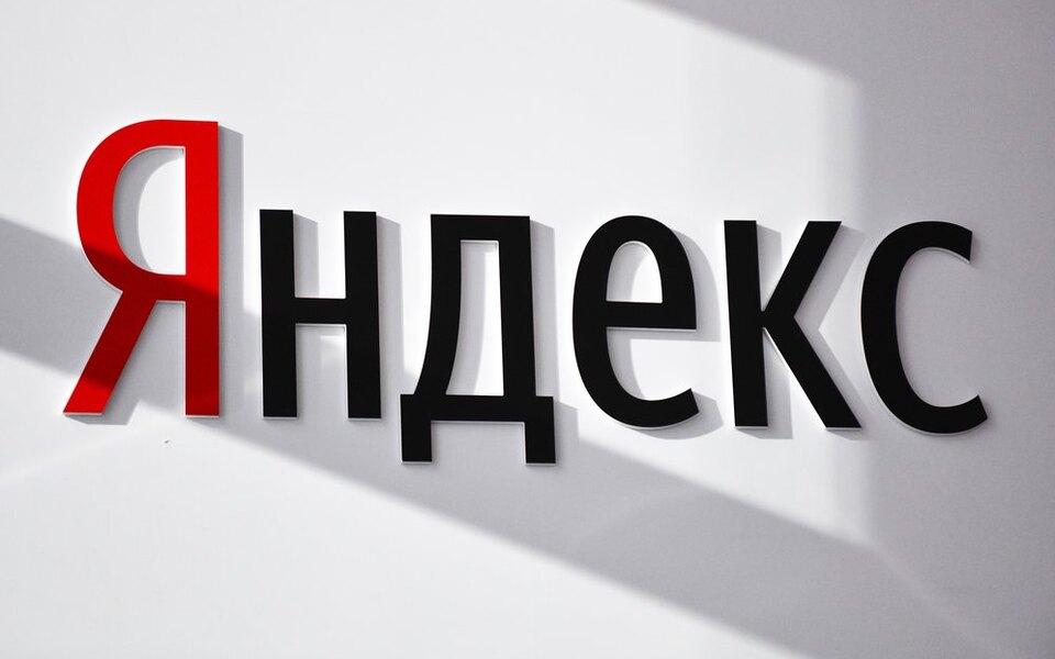 «Тинькофф» прекратил переговоры опродаже бизнеса «Яндексу»