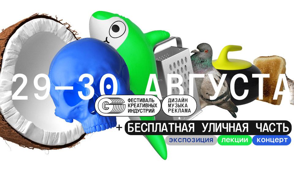 Independent Media расскажет освоих креативных проектах наG8