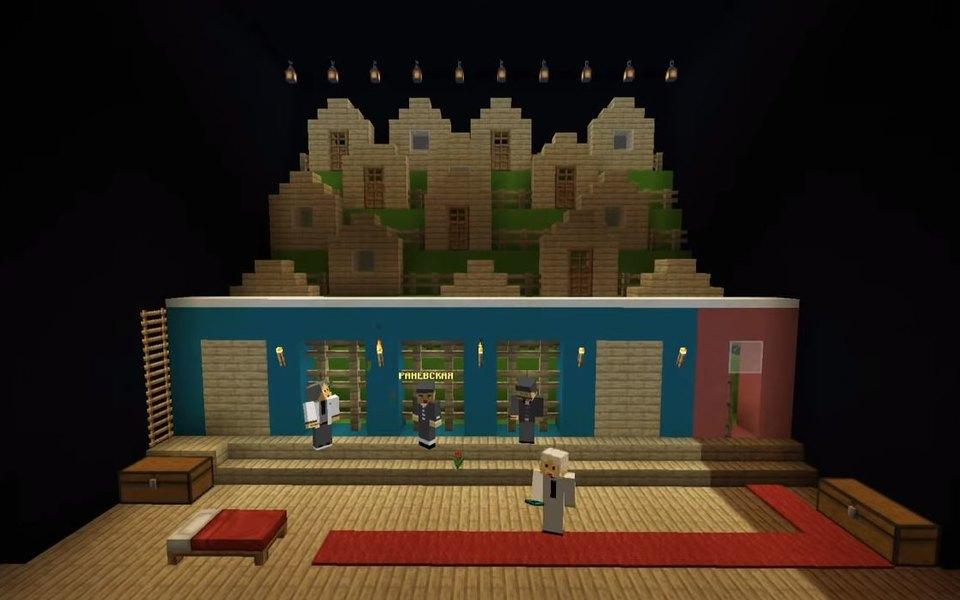В России впервые показали спектакль в игре Minecraft