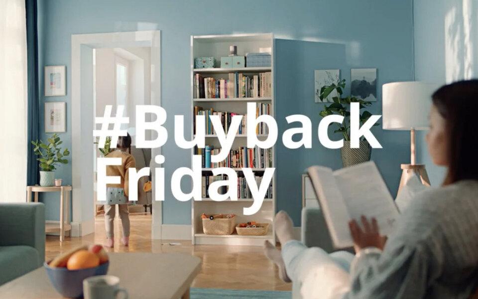 Ikea будет выкупать мебель упокупателей вместо распродажи во время «черной пятницы»