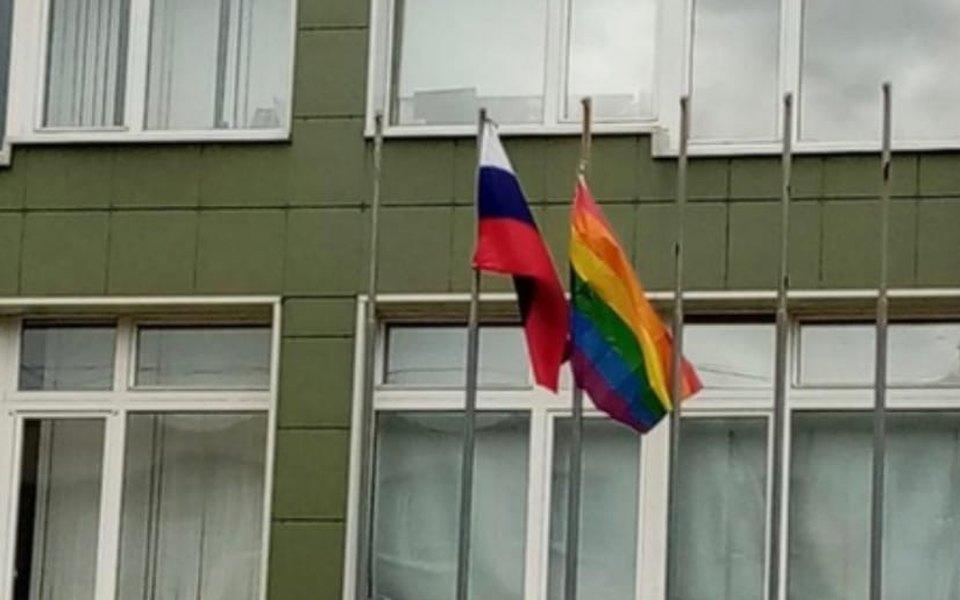 В Петербурге нафлагштоке школы вывесили флаг ЛГБТ. Руководство школы обратилось вполицию