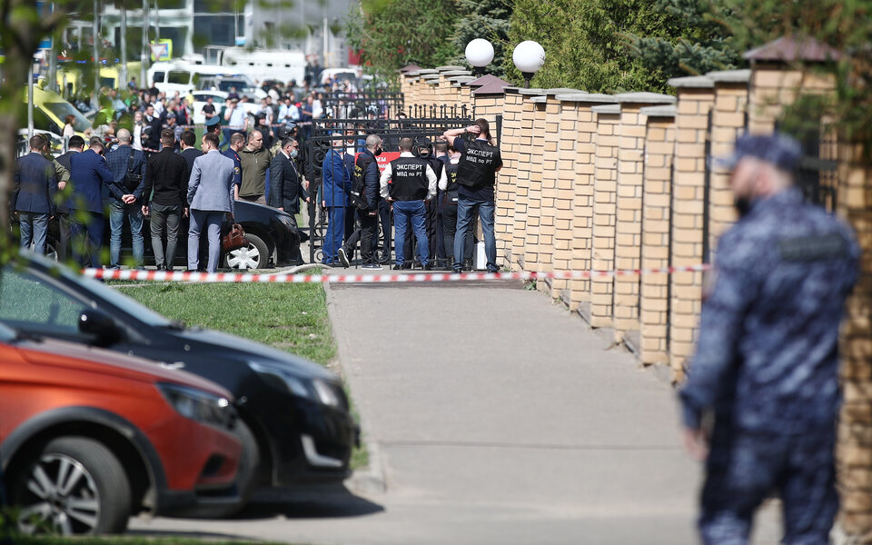 В Татарстане 12 мая объявили днем траура