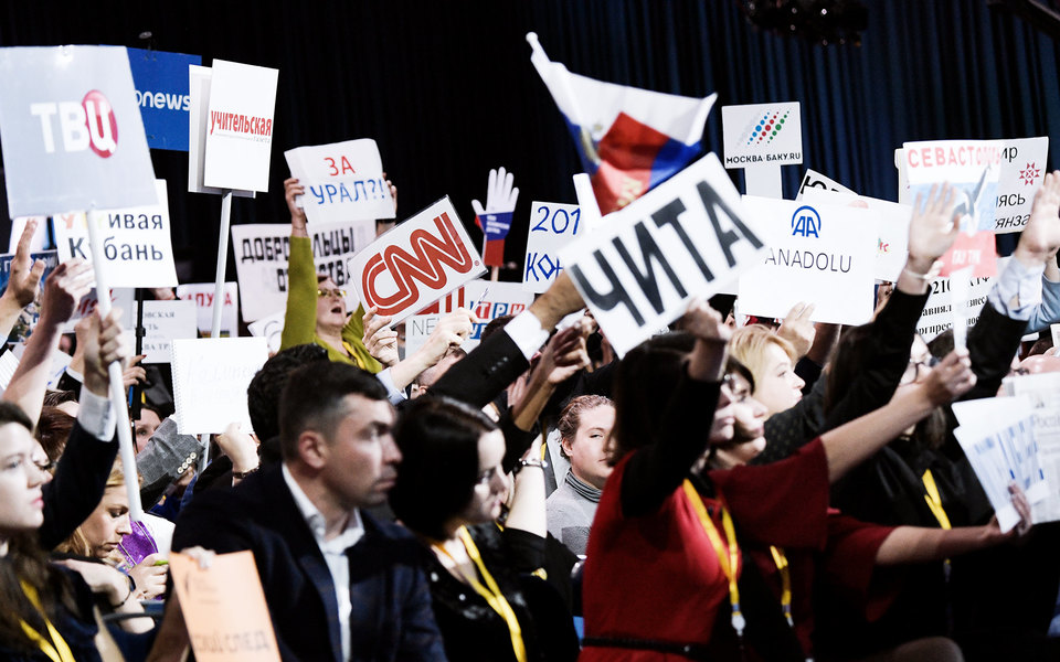 «Не спрошу — неуйду!»: лучшие плакаты спресс-конференции Владимира Путина