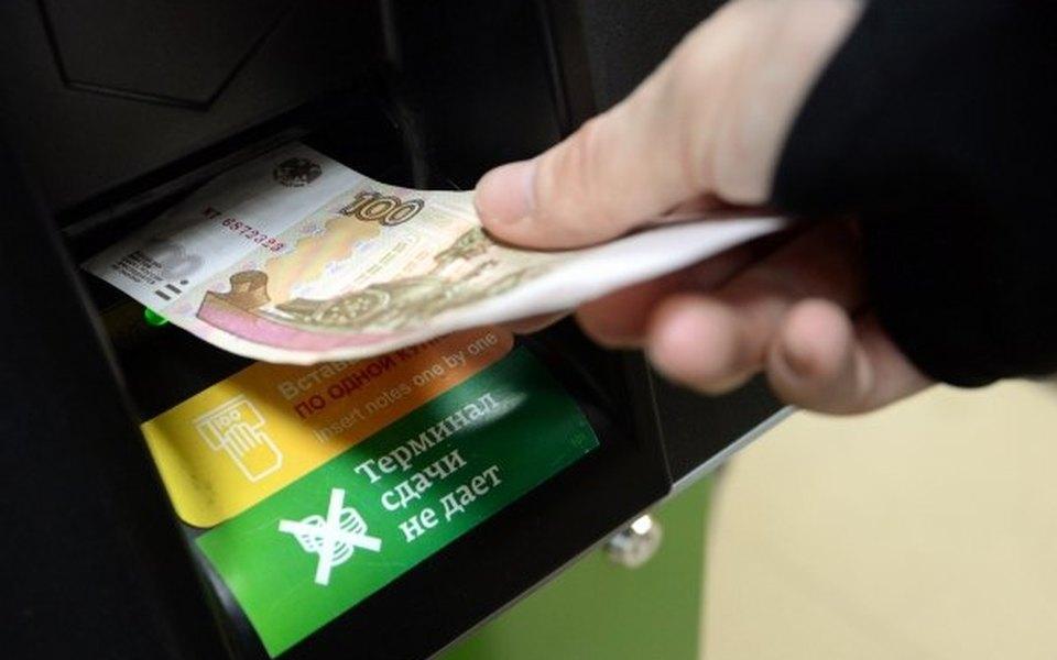 Стала известна модель банкоматов, которая принимает фальшивые деньги «банка приколов»