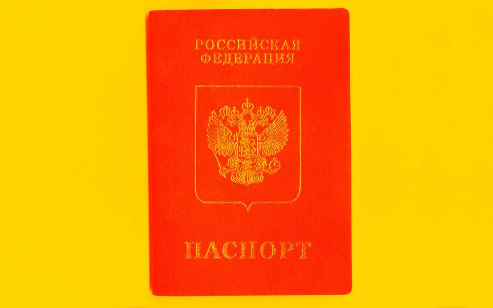 Бумажные паспорта перестанут выдавать вРоссии в2022 году. Вместо них будут электронные