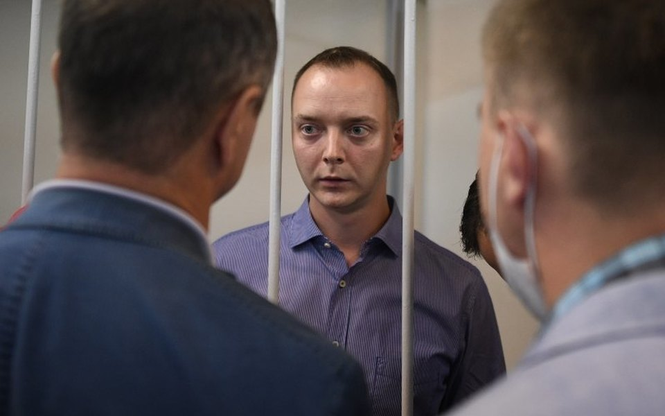 Суд арестовал советника гендиректора