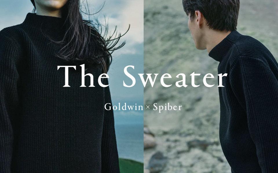 Дизайнеры придумали свитер извеганской шерсти — волокна получают путем брожения