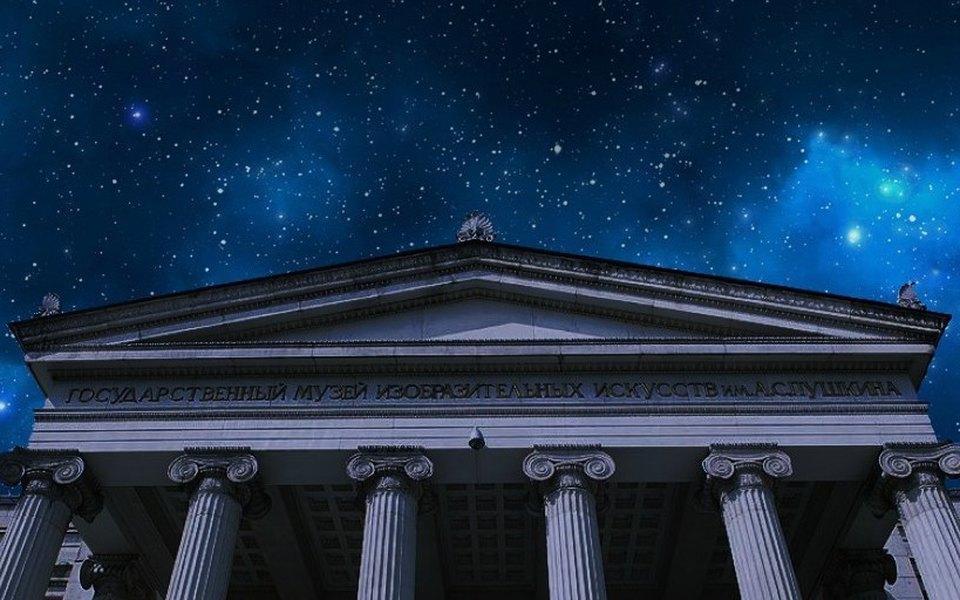 7 идей дляНочи музеев