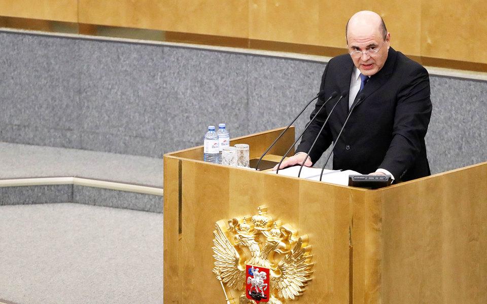 Михаил Мишустин рассказал депутатам, чем будет заниматься напосту премьер-министра