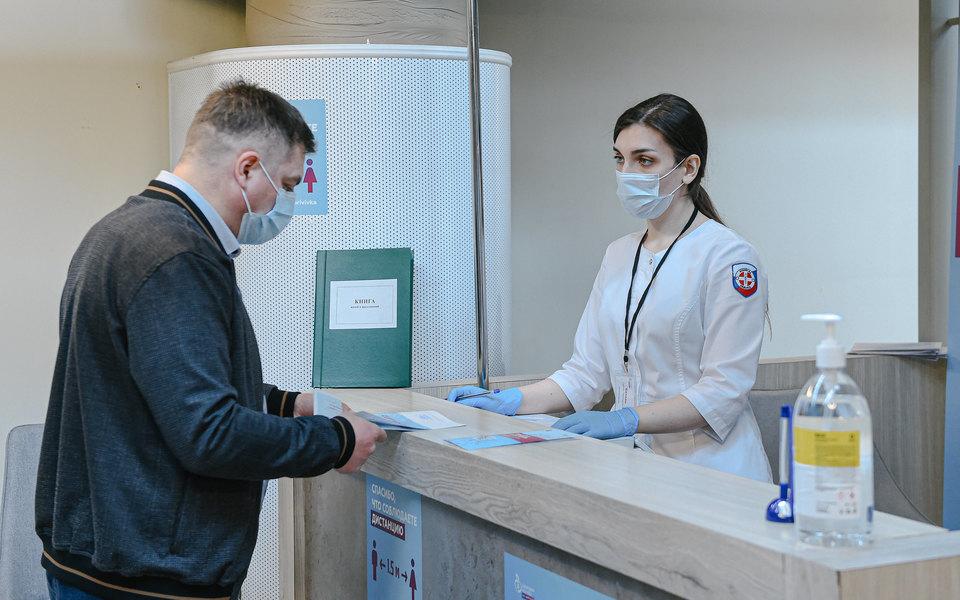 Власти Москвы продлили выходные до20 июня, чтобы остановить рост заболеваемости коронавирусом