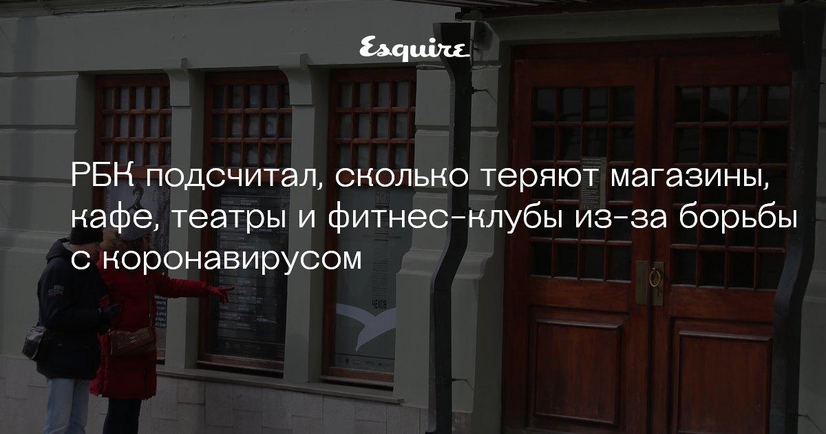 Москва крупные ночные клубы в туалете ночного клуба москвы