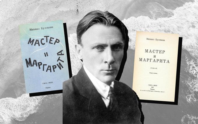 В каком городе очнулся Степан Лиходеев изромана Михаила Булгакова «Мастер иМаргарита»?