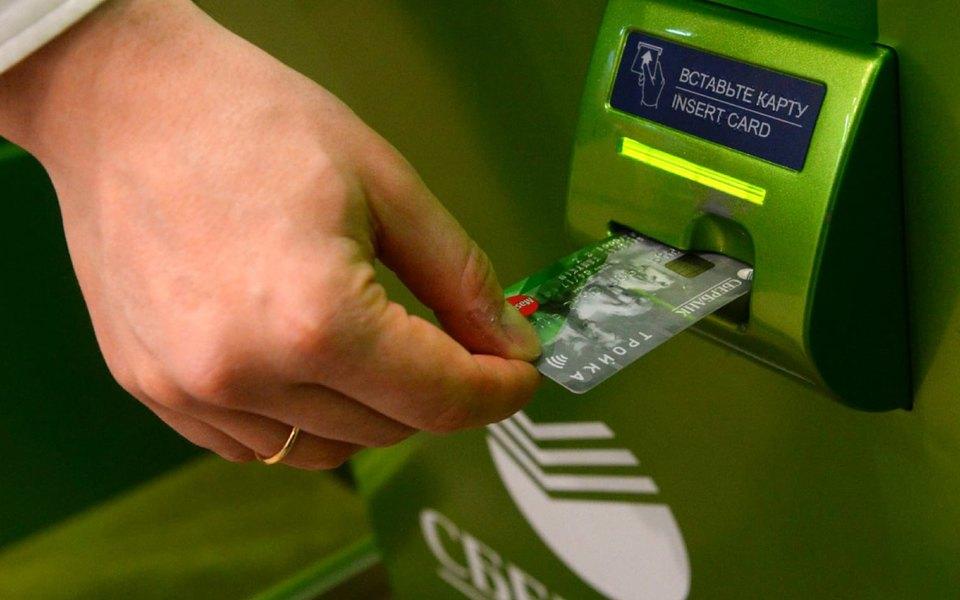 Сбербанк запустит сервис пооплате ЖКХ иуслуг связи накассах магазинов. Проект ориентирован намаленькие города исела