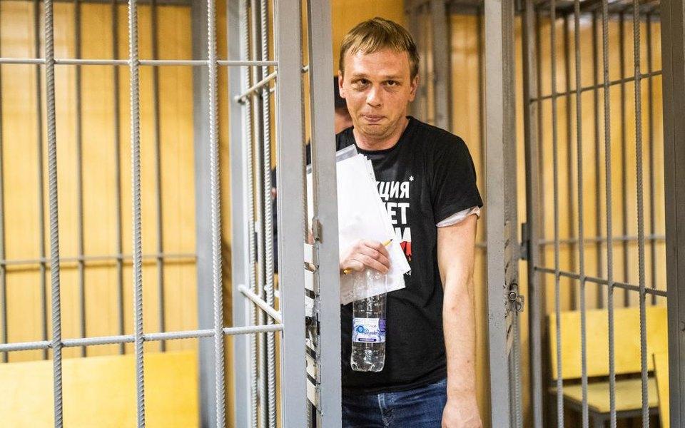 Уголовное дело Ивана Голунова прекращено