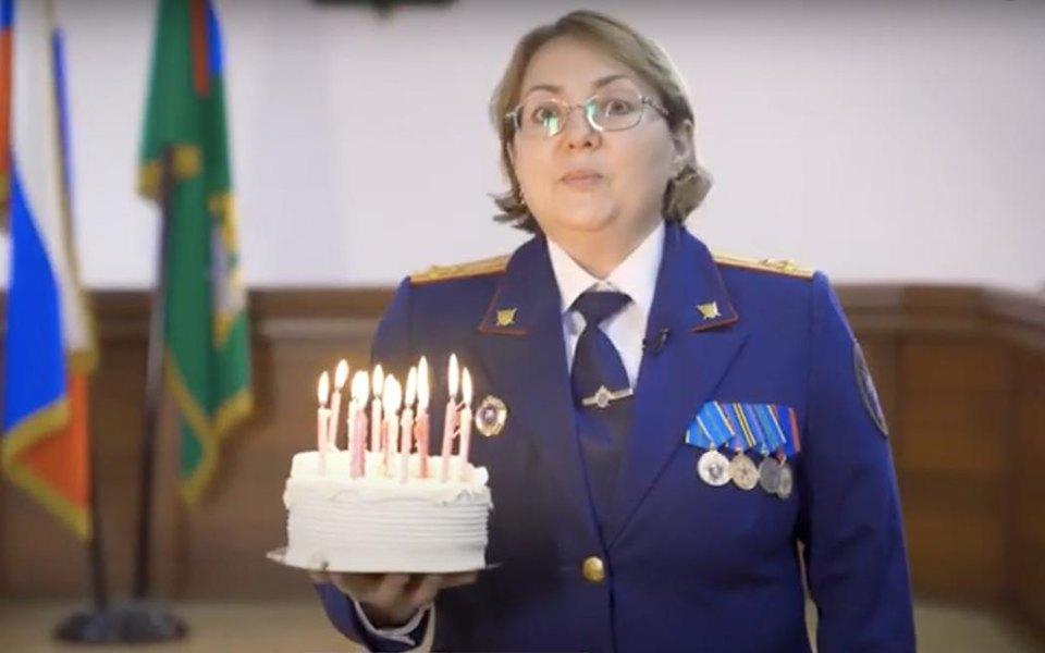 Следственный комитет поздравляет с днем рождения