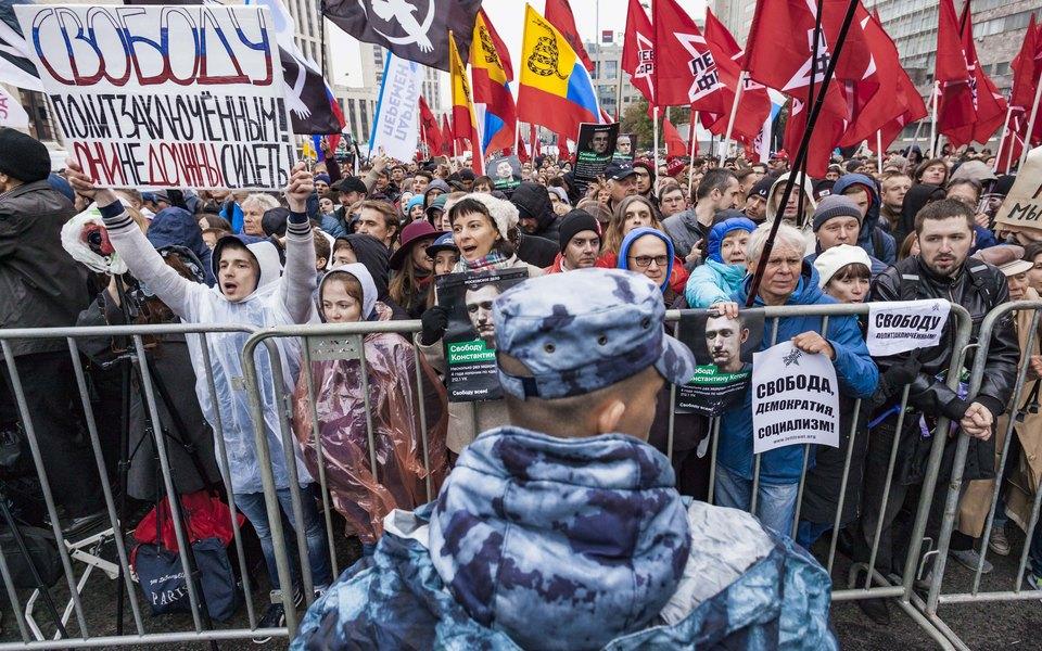 «Отпускай!»: как вМоскве прошел митинг вподдержку фигурантов «московского дела»