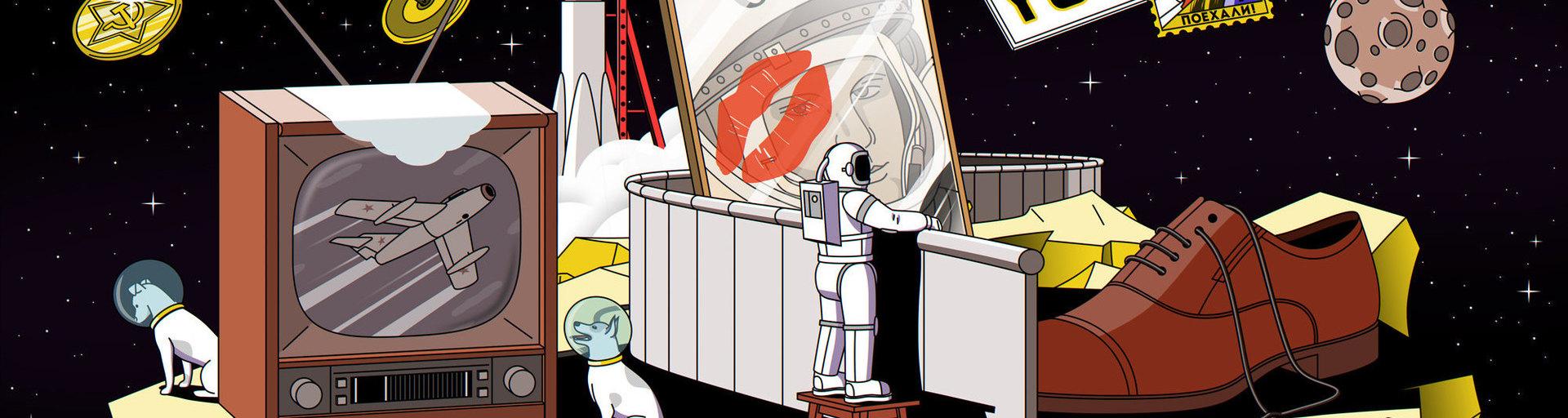 От Циолковского иГагарина косвоению астероидов иАльфа Центавры. Все лучшее иновое прокосмос ичеловека внем