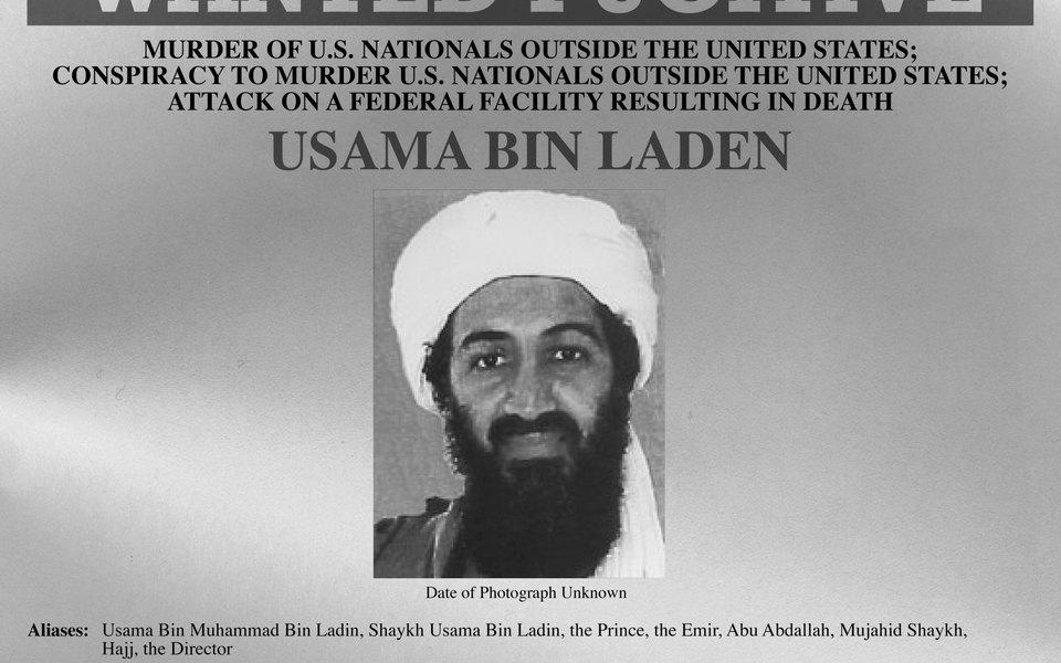 Правила жизни Усамы бен Ладена