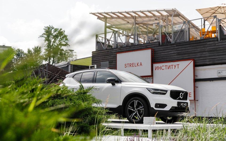 При поддержке Volvo вМоскве открылось pop-up пространство