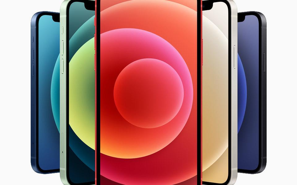 Apple представила четыре новых iPhone. Самый дорогой из них стоит 110 тысяч рублей